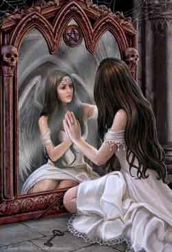 Лунный день сегодня - зеркало